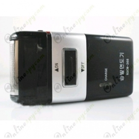 8GB Spy Shaver Hidden Waterproof Spy Camera 1280x720  DVR