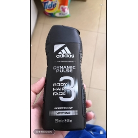 Adidas 1080P Men's Shower Gel Spy Camera Motion Detection include the real shower gel container 64GB