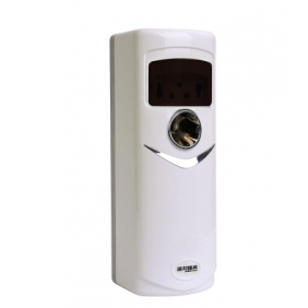 Wireless Bathroom Spy Camera-Hydronium Air Purifier Hidden - Wireless 2.4GHZ Bathroom Spy Camera