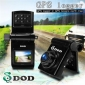"DOD GSE550 - Car Black Box Camera - 1.5"" Vehicle GPS Logger DVR"